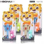 扬州牙刷生产厂家批发haoniu皓牛儿童软毛牙刷HF-341