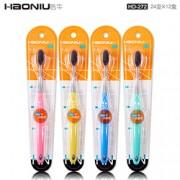扬州牙刷生产厂家批发HaoNiu皓牛新品HD-272超洁超净
