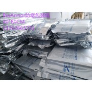 防霉包装纸用于产品包装防霉