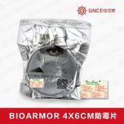BioArmor防霉贴片外贸工厂指定用