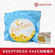 高效防霉片用于产品包装防霉