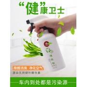 高效甲醛清除剂清除甲醛和异味保护人体健康
