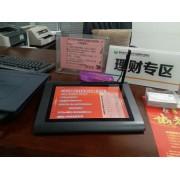 银行营业厅网点柜台工单电子签名10寸电磁式液晶签名板