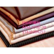 纺织防霉剂GNCE5700-O-30佳尼斯供应厂家