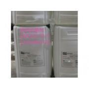 福建纺织抗菌剂GNCE5772-5高效成本低