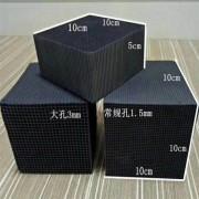 源头工厂,金辉蜂窝活性炭生产厂家,质量保证,价格美丽