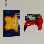 YFX系列电力液压防风鉄契制动器