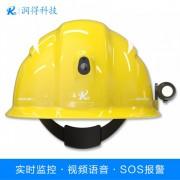 智能安全帽,智能头盔,4G定位对讲安全帽
