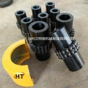 GL型滚子链联轴器 链条联轴器 链轮齿轮联轴器