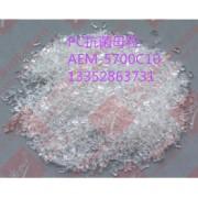 PC塑胶抗菌母AEM5700-C10用于PC塑胶产品添加