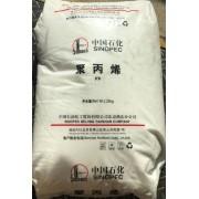 高抗冲共聚低熔聚丙烯K8303包装规格