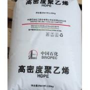 燕山石化7600M高密度聚乙烯原料
