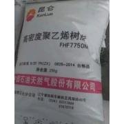 拉丝高密度聚乙烯7750M抚顺石化生产
