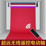 电动背景轴,影视专用电动幕布,摄影背景1轴-6轴厂家定制