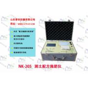 测土配方施肥仪NK-205