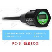 数显EC仪PC-3