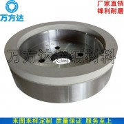 万方达直供金刚石砂轮 磨钨钢用杯型陶瓷金刚石砂轮