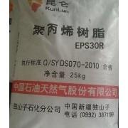 独山子高熔注塑共聚PP聚丙烯K9928