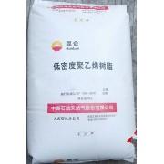 中石油高压聚乙烯2426F大庆兰州分公司