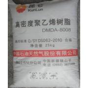 低熔注塑瓶盖料聚乙烯DMDA8008兰化独山子石化