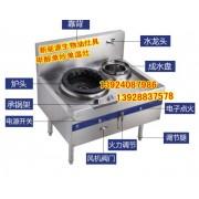 新款不锈钢节能炒炉,甲醇炉灶,环保油双炒,单炒单尾