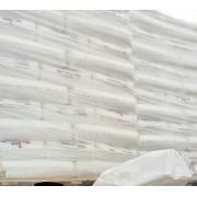 进口料伊朗低压聚乙烯BG-HD62N07高密度52518库存