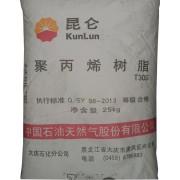高密度低压聚乙烯DGDB2480齐鲁石化管材原料