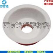 白刚玉砂轮 碗型白刚玉陶瓷砂轮 磨刀具白砂轮