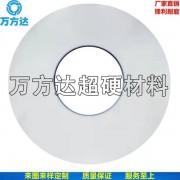 白刚玉砂轮 磨陶瓷平行陶瓷砂轮
