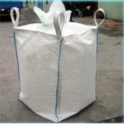 销售吨袋,集装袋。可私人定制。