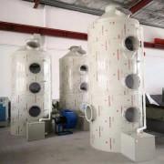 供应 喷淋塔 水喷淋塔 PP喷淋塔 环保设备 水处理设备