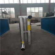 专业生产维修冻裂空调机组风柜表冷器,风机盘管表冷器