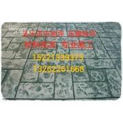 艺术压印地坪工艺流程 压花地坪模具价格 压模地坪材料自供