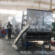 厂家加工网带式玻璃烘干设备 热风网带干燥设备