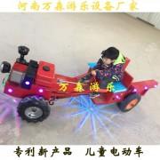 广场儿童电动拖拉机手扶电动车电瓶拖拉机儿童玩具车厂家直销