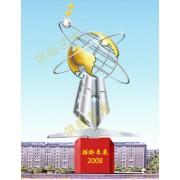 不锈钢雕塑@新余不锈钢景观艺术造型雕塑生产厂家