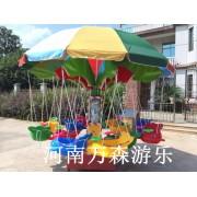 儿童旋转秋千飞鱼小飞龙户外电动旋转木马飞机广场玩具万森厂家