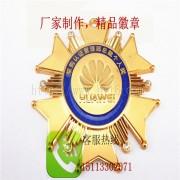 年度优秀员工徽章、公司活动徽章生产定制
