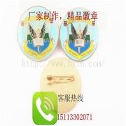 外贸徽章、金属徽章、金属胸徽、北京胸针