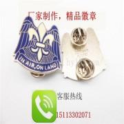 五金徽章、铜粒徽章、佩戴徽章、金属胸牌生产
