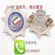 锌合金立体徽章、镂空徽章、胸章厂、襟章厂