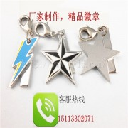 金属钥匙扣、钥匙链、挂包扣、金属五金件