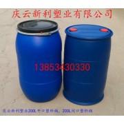 200L塑料桶 200公斤塑料桶 大口桶小口桶 新利塑业生产