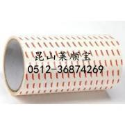 国内推荐品牌德莎tesa60975德莎5456苏州实力供应商