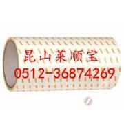 (TESA)德莎60980 德莎7475 莱顺宝电子材料公司