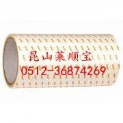 德莎(tesa)68623徳莎53123品牌价优 找苏州实力