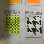 Ashion硅胶无缝0.5MM装饰膜