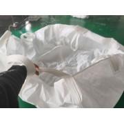 厂家销售217*189*90正方形塑料集装袋