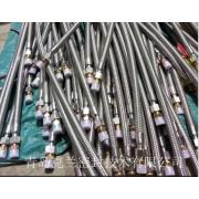 金属软管补偿器