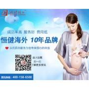 第三代试管婴儿之染色体异常 问题严重性